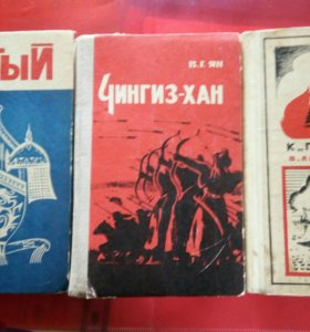 Полное собрание сочинений Чингиз-Хан, Батый и.т.д.