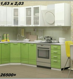 Кухня Волна