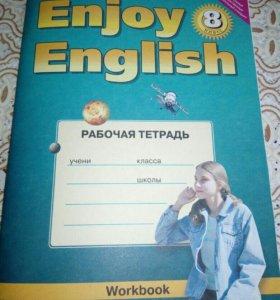 Новая рабочая тетрадь по английскому 8 класс