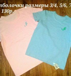 Новые футболки и майки для девочек