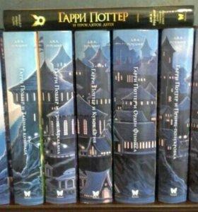 Все части Гарри Поттера