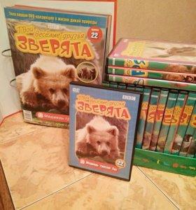 DVD+журналы