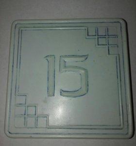 Игра 15