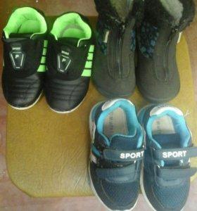 Детская обувь. 3 пары