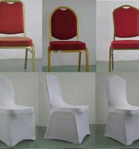 Чехлы на стулья универсальные ,новые.