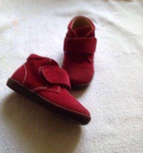 Ботиночки Falcotto