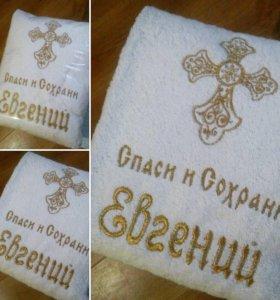 Крестильное махровое полотенце