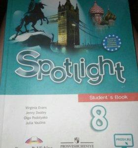 Учебник + тетрадь по английскому 8 класс