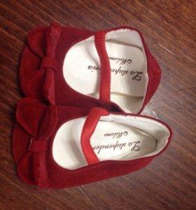 Туфельки маленькие