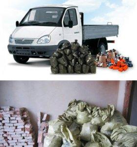 Вывоз и погрузка мусора