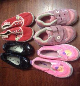 Обувь 28 размер
