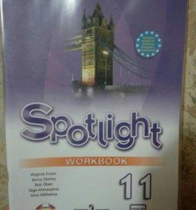 Рабочая тетрадь Spotlight 11