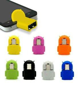 OTG Кабель. Переходник с USB на micro USB.