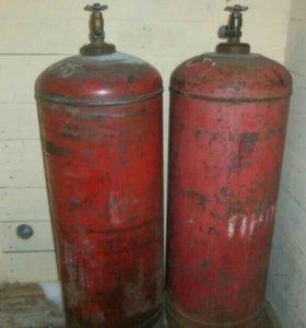 Продам два газовых баллона