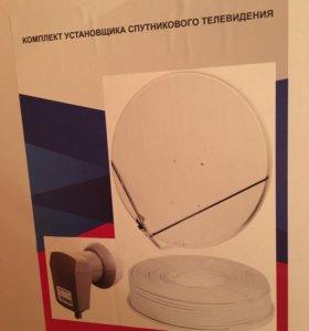 Комплект спутникового телевидения.