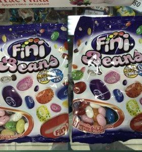 Жевательные бобы Fini Beans (Фини Бинс)
