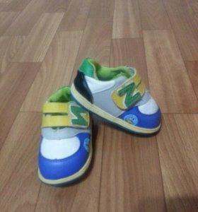 Кроссовки для карапуза