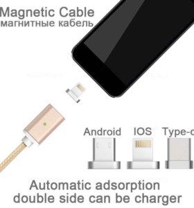МАГНИТНЫЙ КАБЕЛЬ USB
