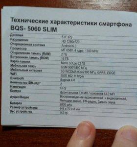 Bqs 5060