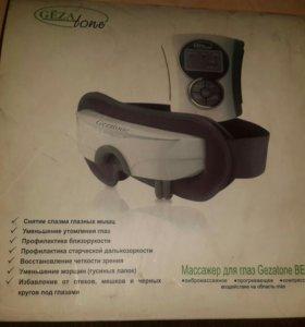 Массажер для глаз Gezatone BEM-III