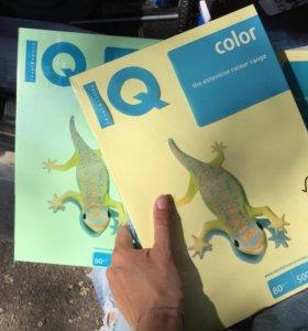 Бумага для печати цветная