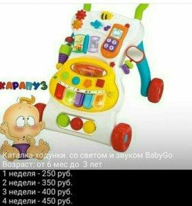 Каталка-ходунки BabyGo