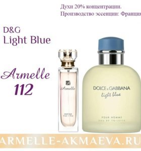 D&G Light Blue