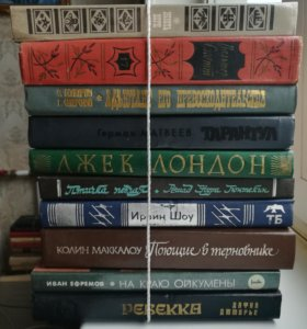 Книги дешего