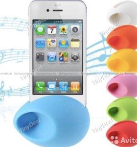 Усилитель звука - подставка для iPhone.