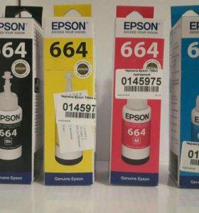 Оригинальные чернила epson