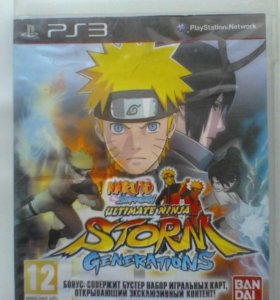 Naruto ultimate ninja PS3
