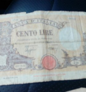Италянские 100лир