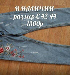 Новые джинсы,размер 42_44