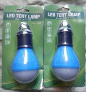 LED лампа фонарь для походов рыбалка