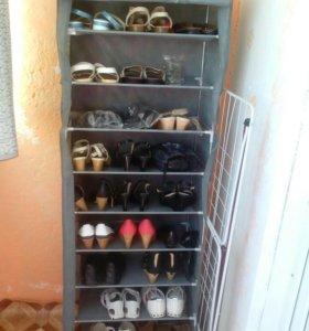 полка под обувь или одежду