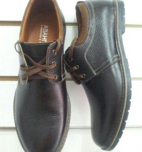 Обувь (кожа)