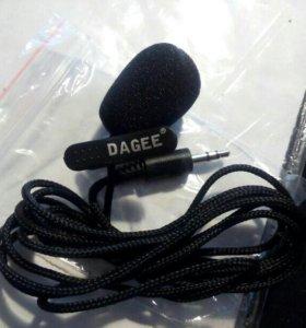 Петличный микрофон Dagge