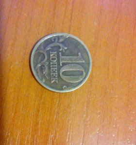 Монета