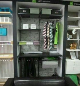 Шкаф купе и гардеробные системы