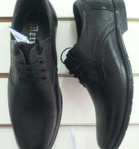 Обувь мужская (кожа)