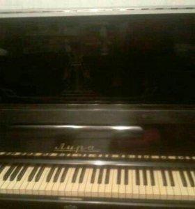 Пианино Лира