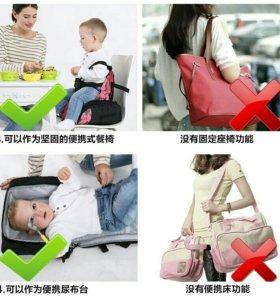 Сумка для мамы НОВАЯ с креслом для ребенка