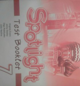 Spotlight Test Booklet 7 класс