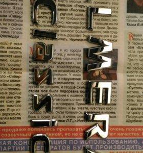 Продам буквы на авто (ALMERA Classic).