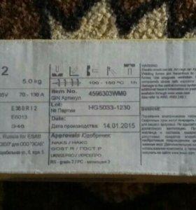 Озс-12 электроды