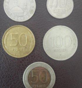 Монеты ГКЧП и молодой России