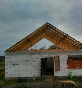 Строим с нуля под крышу.