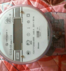 Электро счётчик цифровой