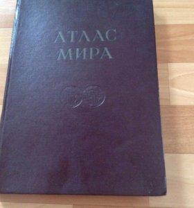 Атлас Мира 1959г.