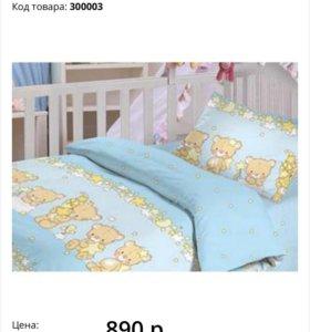 Постельное белье в кроватку
